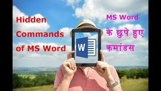 Hidden Features and Magical secrets, Tips and Tricks of Microsoft Word you don't know