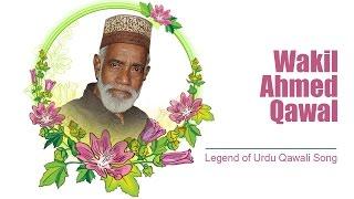 Khawaja Tumho hindal wali | Wakil Qawal (ওয়াকিল কাওয়াল)