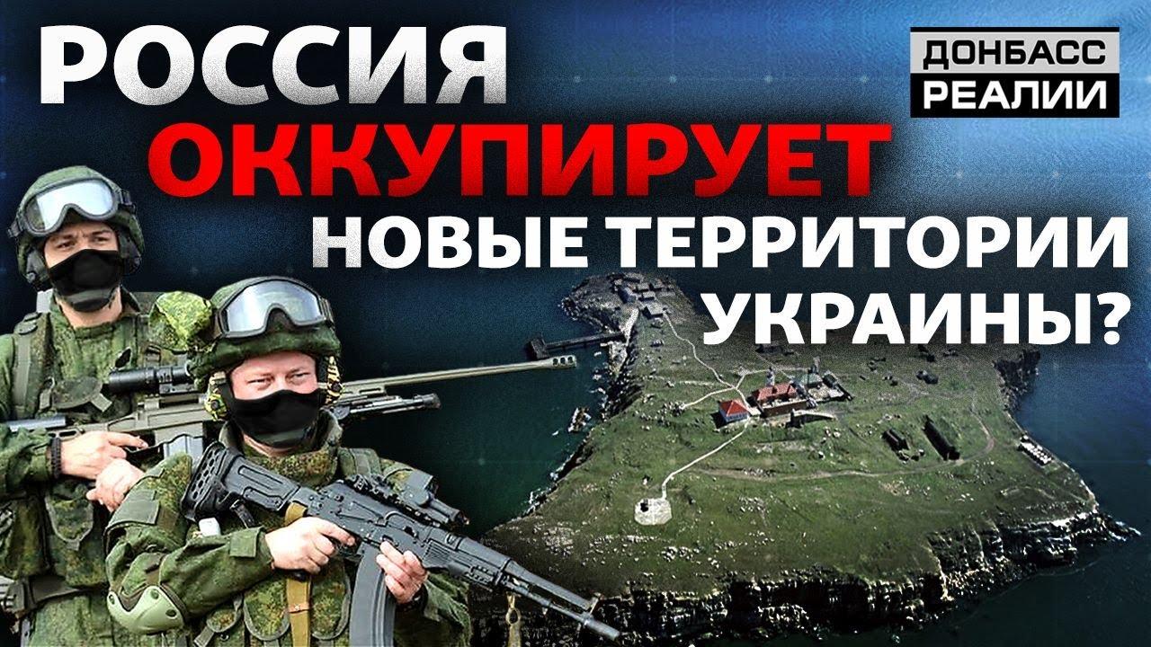 Территория критической важности куда нацелилась Россия  Донбасс Реалии