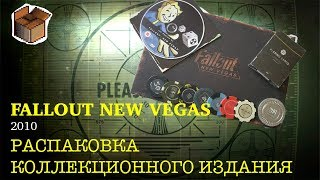 Распаковка Fallout New Vegas PS3 Collector s Edition Unboxing