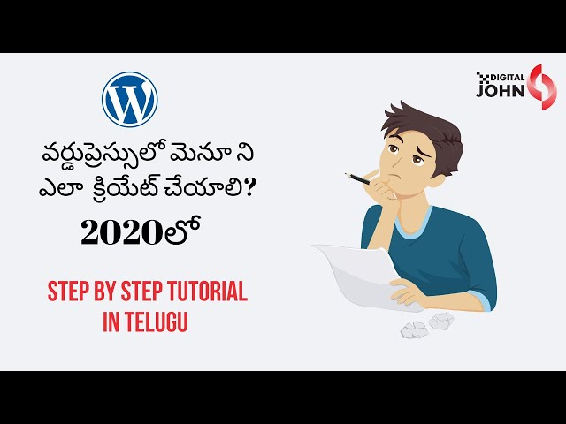 How to Create Menu in WordPress? || Telugu Video