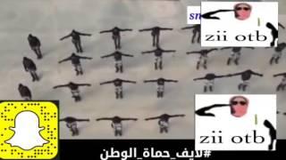 شيلة حنا جنود المملكة🇸🇦 أسود وسط المعركة   حماسية