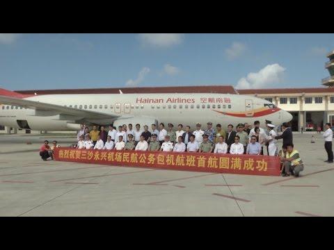 Regular Charter Flights Start Operation Between Haikou and Sansha