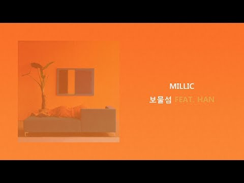 [Lyrics | 가사] MILLIC (밀릭) - 金銀島 (보물섬_Treasure Island) feat. HAN