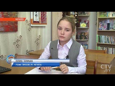 9-классница из Могилева прочтет свои стихи в штаб-квартире ООН