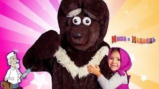 Маша и Медведь   Играем в Доктора с Уколом