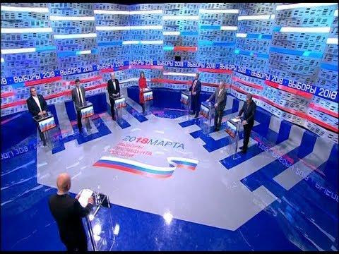 Дебаты 2018 на Первом Канале (05.03.2018, 08:05)