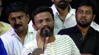 Engitta Modhathey Official Audio Launch | Tamil Movie | Natty, Rajaji, Sanchita Shetty, Parvathy