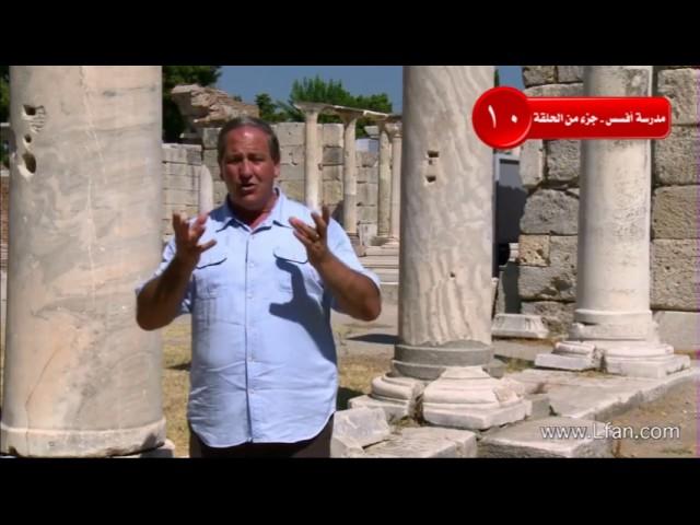 09 ما هو موقف الرب يسوع من الغضب؟