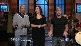 انتظرونا...السبت في تمام الـ 11 مساءً في SNL بالعربي مع الفنانة