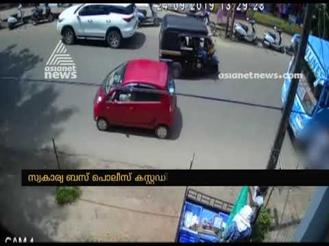 Payyanur Bus Accident ; Private Bus Driver Arrested | FIR