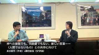 2013/4/30収録 『BEATLESS』(角川書店)、『虚構内存在』(作品社)刊...