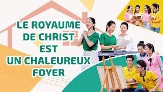 Musique chrétienne « Le royaume de Christ est un chaleureux foyer »