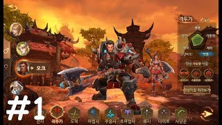 The Orc The Prelude Of War #1 Gameplay (Android,APK,iOS)