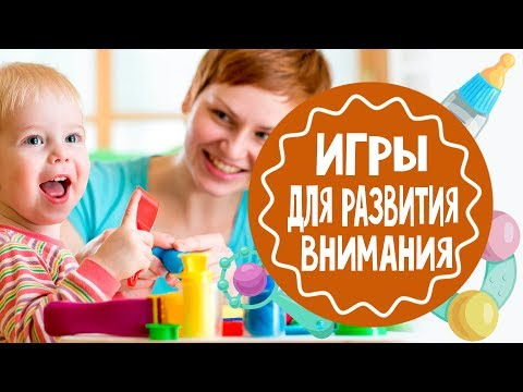 Игры для развития внимания 1. Мамина школа. ТСВ