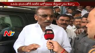 Silpa Mohan Reddy Face to Face over Nandyal Campaign || #Nandyalby-Election || NTV