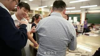 Publication Date: 2019-09-19 | Video Title: 【藝術都能減壓?】不一樣教育節x鄺啟德老師