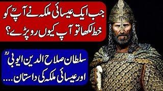 Sultan Salahuddin Ayubi (Saladin) and Queen of Kerak. Hindi & Urdu