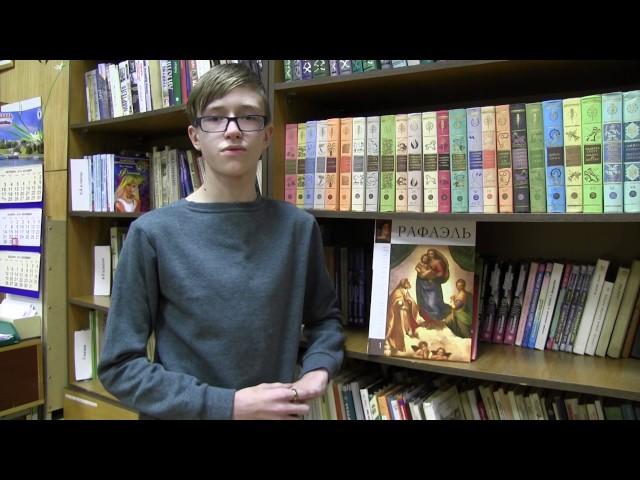 Изображение предпросмотра прочтения – ТимофейНикитин читает произведение «Мадонна» А.С.Пушкина