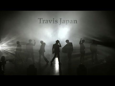 Travis Japan「BIG BANG BOY」MV(「虎者 NINJAPAN 2021」テーマソング)