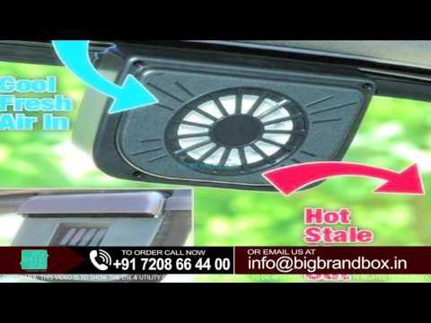 Auto Cool Solar Powered Vantilation Fan- Car Essential