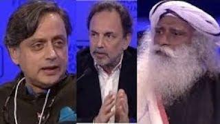 Video Sadhguru vs Shashi Tharoor debate. Religious violence in India 2017 download MP3, 3GP, MP4, WEBM, AVI, FLV November 2018