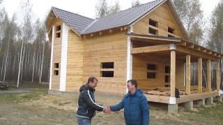 Видео-отзыв строительства дома из бруса 8х10 в Ярославле. Компания