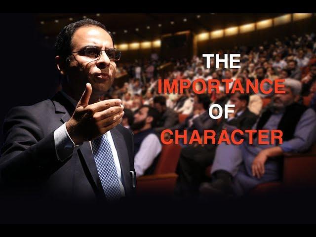 The Importance of Character I Qasim Ali Shah I Part 1 I Arts Council of Pakistan I ACPKHI