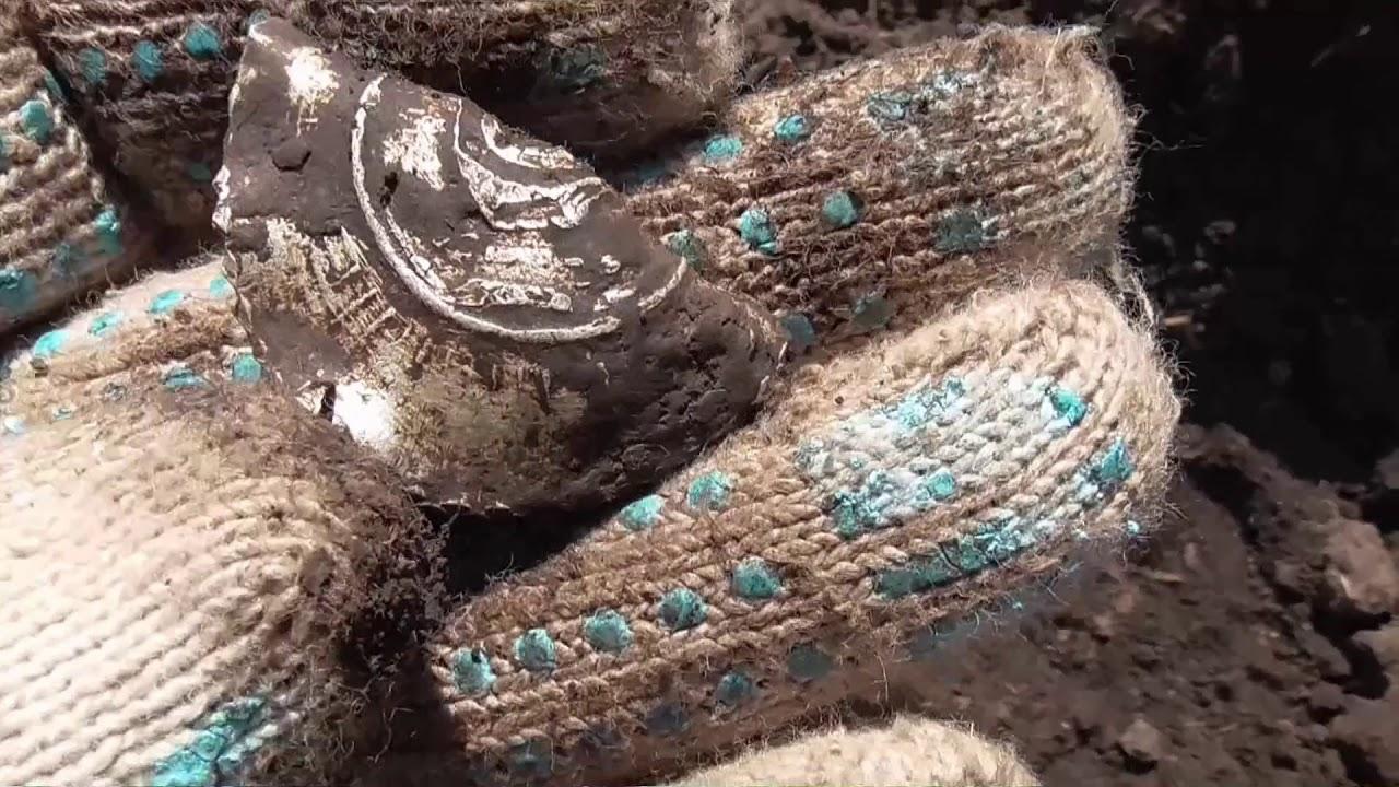 Поиск монет сентябрь 2017 5грошей1990польшацена