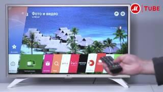 Видеообзор телевизора LG 32LH609V с экспертом «М.Видео»(LED-телевизор LG 32LH609V с 32-дюймовым экраном для небольшой гостиной или спальни Подробнее – http://www.mvideo.ru/product-list?N..., 2016-10-29T10:46:39.000Z)