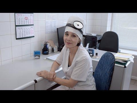 Врач-отоларинголог Татьяна Собченко – о любимой работе