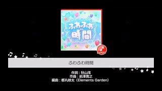 2017年7月31日にゲーム内に追加予定のカバー楽曲、Pastel*Palettes(Vo...