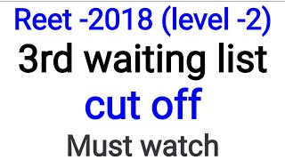 Reet 2018 ( level 2 ) 3rd waiting list expected cut off #Reet level 2 3rd waiting list