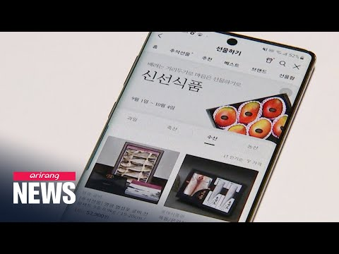 S. Korea's online food market grows 62.4% y/y in 2020 amid COVID-19 pandemic