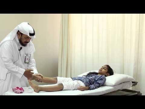 Pediatric Rheumatological Examination - Dr. Mohammed Muzzafer