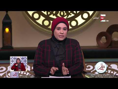 قلوب عامرة - حكم الشرع في التعاملات في البورصة  - 18:20-2017 / 12 / 5
