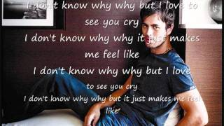 enrique iglesias - love to see you cry lyrics
