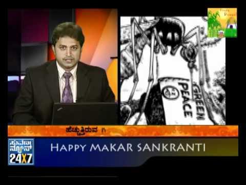 Seg 1 - Edavat Vinayaka - Comedy Program - Suvarna News