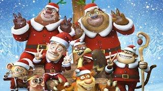 видео Медведи-соседи: Зимние каникулы  (2015)  смотреть бесплатно онлайн в хорошем качестве hd720