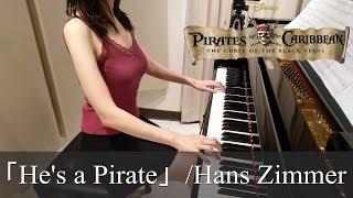 パイレーツ・オブ・カリビアン 彼こそが海賊 [ピアノ] Pirates of the Caribbean He's a Pirate [piano] Cover by pan piano 使用楽譜:カノン電子楽譜 彼こそが海賊...