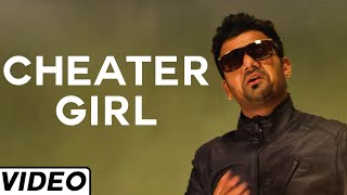 Cheater Girl Latest Punjabi Song By Raju Verma |  Punjbai Love Song