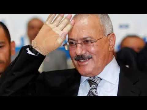العاشق المتمرد : الشهيد الزعيم علي عبدالله صالح