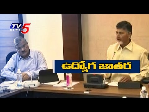AP Government Green Signal to 10000 Govt Jobs | TV5 News