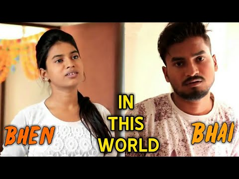 Every Brother And Sister In The World - Vijay Kumar Viner