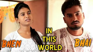Every Brother And Sister In The World - | Vijay Kumar |