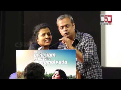 |AYM | Thamarai & Gautham Menon's strong reply to senior reporter's  in Press Meet |C5D