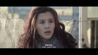 Помни о смерти (Китай, Драма, Триллер, 2016)