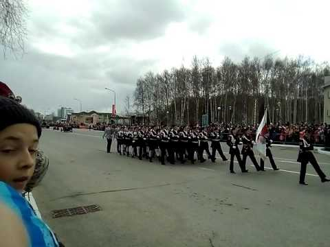 Парад Победы. Ханты-Мансийск 09.05.2017
