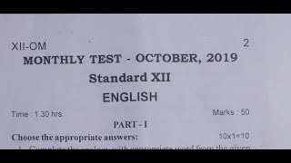 12th October Monthly Test Question paper - English 2019 (Brothers Union)