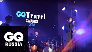 Гости церемонии GQ Travel Awards 2018 делятся советами для идеального путешествия